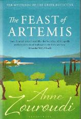 The Feast of Artemis, Anne Zaroudi